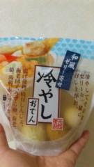 沢田美香 公式ブログ/ちょいと、みんな〜(笑) 画像1