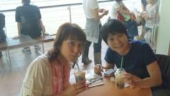 沢田美香 公式ブログ/ティータイム 画像1