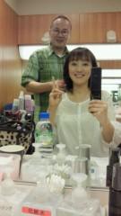 沢田美香 公式ブログ/本日のチーム沢田( 笑) 画像1