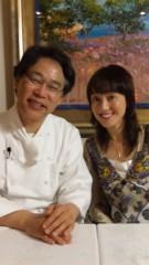 沢田美香 公式ブログ/第一回終了♪♪♪ 画像1