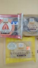 沢田美香 公式ブログ/今日の食レポは♪ 画像1