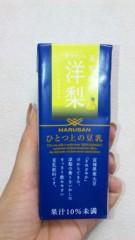 沢田美香 公式ブログ/自称☆豆乳大使 再び♪ 画像1