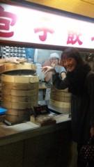 沢田美香 公式ブログ/長崎の豚まん♪♪♪ 画像1