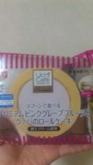 沢田美香 公式ブログ/とりあえずいっとくー 画像1
