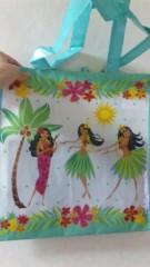 沢田美香 公式ブログ/ハワイのお土産 画像1
