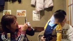 沢田美香 公式ブログ/食べすぎな一日(笑) 画像2