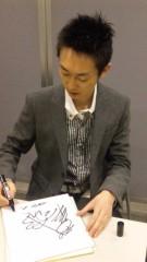 沢田美香 公式ブログ/爽やかさん♪ 画像2