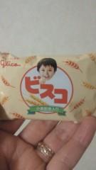沢田美香 公式ブログ/最近、笑ってる?? 画像1