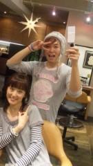 沢田美香 公式ブログ/前髪スッキリ♪ 画像1