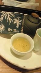 沢田美香 公式ブログ/恋人が来たよ( 笑) 画像2