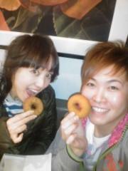 沢田美香 公式ブログ/魔女?魔男? 画像2