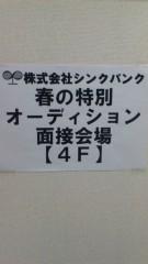 沢田美香 公式ブログ/こちらがドキドキ 画像1