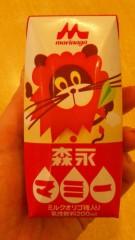 沢田美香 公式ブログ/懐かしい〜♪♪♪ 画像1