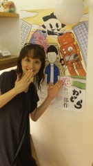 沢田美香 公式ブログ/広報担当なもので 画像1