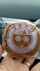 沢田美香 公式ブログ/かぐらファン(^O^人)スゴイ 画像1
