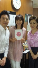 沢田美香 公式ブログ/第一回終了♪♪♪ 画像2