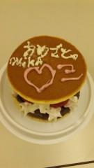 沢田美香 公式ブログ/ありがとうございました☆☆☆ 画像2