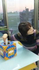 沢田美香 公式ブログ/みんな、お疲れちゃーん 画像2