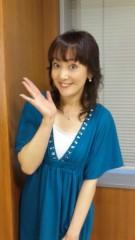 沢田美香 公式ブログ/お疲れちゃんです 画像1