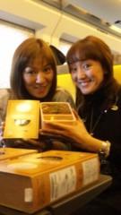沢田美香 公式ブログ/念願の…☆ 画像2