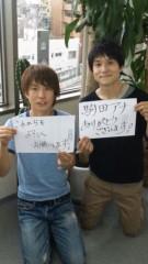 沢田美香 公式ブログ/TBSラジオに 画像2
