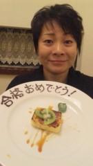 沢田美香 公式ブログ/あーぁ…泣いちゃった 画像2