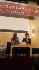 沢田美香 公式ブログ/まさか、起こしちゃった? 画像3