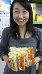 沢田美香 公式ブログ/おもろいねー 画像2
