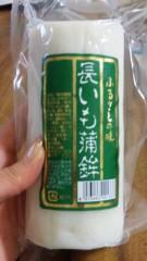 沢田美香 公式ブログ/お土産は 画像2