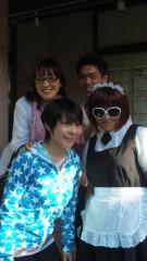沢田美香 公式ブログ/なんでわかったの?? 画像2