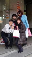 沢田美香 公式ブログ/珍獣見学(笑) 画像3