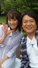 沢田美香 公式ブログ/昨日の報告☆(-^▽^-)☆ 画像3