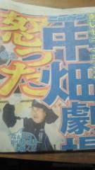 沢田美香 公式ブログ/そーだ!そーだ!と言いたい 画像1