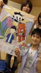 沢田美香 公式ブログ/お疲れさまー 画像1