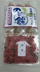 沢田美香 公式ブログ/京都発〜 画像1