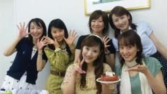 沢田美香 公式ブログ/皆でお祝い☆ 画像2
