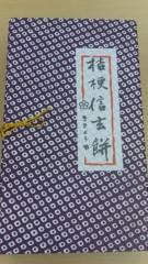 沢田美香 公式ブログ/グルメリポート(豪華だわ♪) 画像1