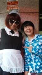 沢田美香 公式ブログ/なんでわかったの?? 画像1