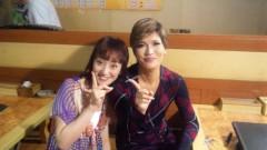 沢田美香 公式ブログ/まだまだ続くよ、どこまでも。 画像1