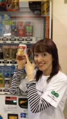 沢田美香 公式ブログ/ついに!! 画像1
