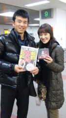 沢田美香 公式ブログ/福岡〜 画像1