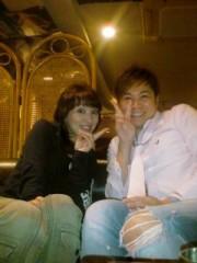 沢田美香 公式ブログ/遅くなりましたー!! 画像2