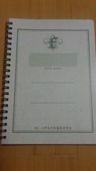 沢田美香 公式ブログ/話題のルーキーズ 画像1