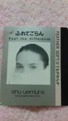 沢田美香 公式ブログ/めっちゃ、上から〜(笑) 画像1