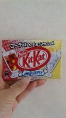 沢田美香 公式ブログ/キットカットの味 画像1