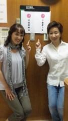 沢田美香 公式ブログ/終了〜♪♪♪ 画像1