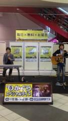 沢田美香 公式ブログ/いざ東京へ♪ 画像1