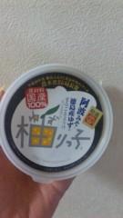 沢田美香 公式ブログ/ご飯がススム 画像1