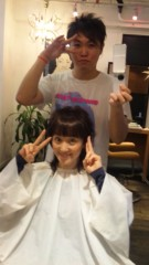 沢田美香 公式ブログ/ただいまー(ノ><)ノ 画像1