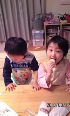 沢田美香 公式ブログ/ただいまー!! 画像3